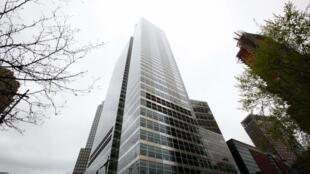 A sede do banco Goldman Sachs em Nova York.
