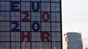 Le logo de la présidence croate de l'Union européenne, à Zagreb, le 1er janvier 2020.