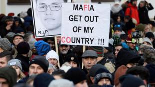 Марш в Братиславе в память о журналисте-расследователе Яне Куцьяке, убитом 26 февраля.