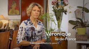 Кадр из видео «Остановить джихад: Вероник»