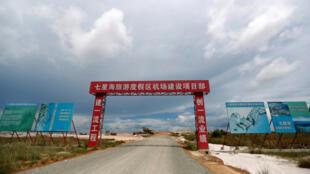 Ảnh minh họa : Một sân bay do tập đoàn Trung Quốc Union Development Group xây dựng ở Koh Kong, từ đây có thể đi thẳng đến các bãi biển Sihanoukville.