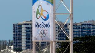 Le Parc olympique au moment de sa construction en décembre 2014.