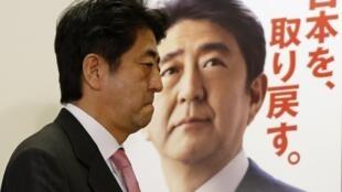Shinzo Abe, líder do partido conservador que venceu as eleições deste domingo, será o próximo primeiro-ministro do Japão.