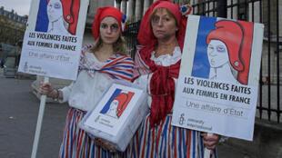 Una manifestación condena la violencia contra las mujeres, Francia.