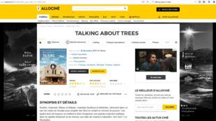 Capture d'écran de l'affiche du film «Talking About Trees».
