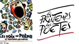 """O tema este ano da Primavera dos Poetas é """"As Vozes da Poesia""""."""