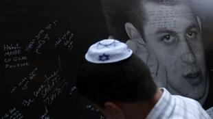 Israeli community members marked the anniversary of the capture of soldier Gilad Shalit on Friday.