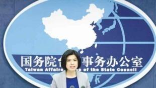 中国国台办发言人朱凤莲资料图片