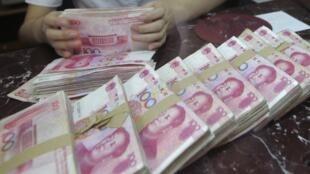 中国人民银行再次调低利率。