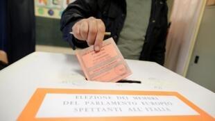 427 triệu cử tri bầu lại Nghị Viện Châu Âu. Ảnh minh họa