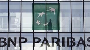 BNP Paribas has agreed nearly nine billion euros in fines in the US