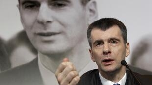 Russian billionaire and presidential candidate Mikhail Prokhorov