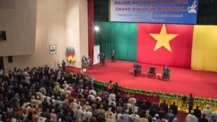 Au Cameroun, 700 délégués planchent sur les voies et moyens de résoudre la crise anglophone.