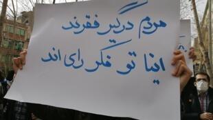 دانشجویان در دانشگاه امیرکبیر شعارهای اعتراضی علیه شرایط کنونی در کشور سر میدادند.
