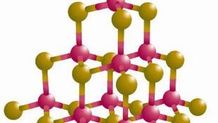 La microgravité en nanotechnologie