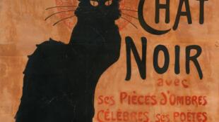 """Théophile Alexandre Steinlen, Afiche de la gira del """"Chat Noir""""."""