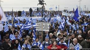 Акция протеста в Салониках против сохранения названия государства Македония.