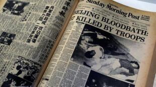 Một tờ báo nói về vụ thảm sát Thiên An Môn ngày 04/06/1989 được lưu giữ tại viện bảo tàng ở Hồng Kông. Ảnh chụp ngày 26/04/2019.