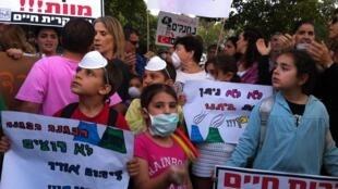 Manifestation contre la pollution à Haïfa, responsable de certains cancers, le 3 mai 2015.