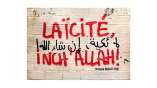 Affiche du film «Laïcité Inch'Allah», film de Nadia el Fani.