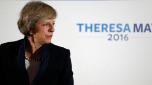 Ожидается, что в среду, 13 июля, Тереза Мэй станет второй женщиной-премьером Великобритании после Маргарет Тэтчер