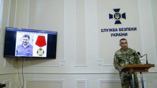 Ảnh giám đốc RIA Novosti Kirill Vyshinsky tại Kiev trên màn hình tại cơ quan an ninh Ukraina, ngày 15/05/2018.