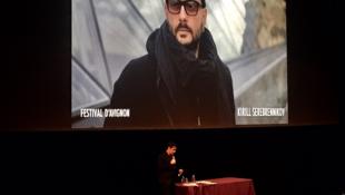 Директор Авиньонского фестиваля Оливье Пи объявляет программу 2018 года с постановкой в поддержку К.Серебренникова.