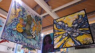 Street art on display at the Pavillon de l'Eau in Paris