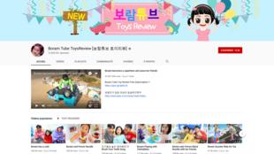 Les chaînes YouTube de Boram totalisent des dizaines de millions d'abonnés et permettent à la jeune fille et sa famille d'engranger des millions d'euros.