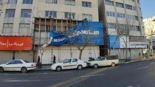 جمعآوری تابلوهای سامسونگ و الجی در ایران