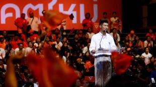 Cuộc mít tinh của ứng cử viên Thanathorn Juangroongruangkit, tại Bangkok, tối 22/03/2019.