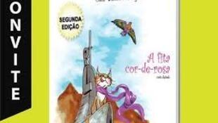 """Capa do livro """"A Fita cor-de-rosa"""", do escritor e jornalista caboverdeano Dai Varela, apresentado em Roterdão e Lisboa"""