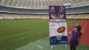 The Euro 2012 ticket design at the Olympic stadium in Kiev, 23 April, 2012
