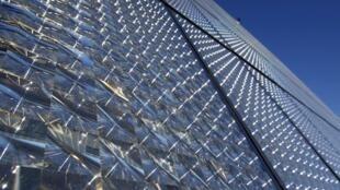 Détail d'une installation pour capter l'énergie solaire.