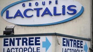 Les analyses de Pasteur accréditent l'idée que cette bactérie a subsisté pendant toutes ces années dans cette usine de Craon (Mayenne), rachetée par Lactalis à son concurrent Celia en 2006.