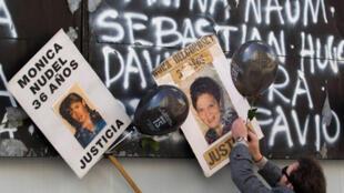 Hommage aux victimes de l'attentat contre la mutuelle juive AMIA à Buenos Aires le 18 août dernier, 15 ans après l'attentat qui coûta la vie à 85 personnes et en blessa plus de 200 autres.