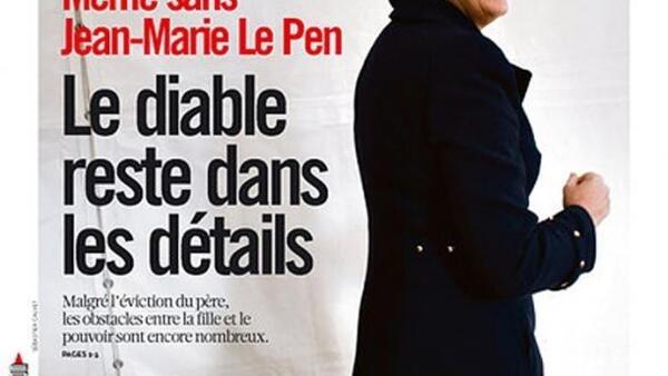 Capa do jornal francês Libération desta quarta-feira