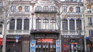 巴黎Antoine 劇院正在上演《藝術》一劇
