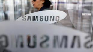 ស្នាក់ការ Samsung នៅក្រុងសេអ៊ូល