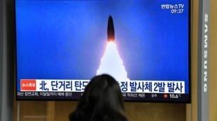 هشت روز قبل نیز کره شمالی دو موشک کوتاه برد شلیک کرده بود