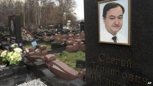 俄羅斯維權律師舍爾蓋•馬格尼茨基,他因揭發俄羅斯政府腐敗於2009年11月被關押期間在看守所去世。