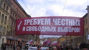 1 мая 2011 года. Санкт-Петербург. Демократическая колонна на улице Марата.