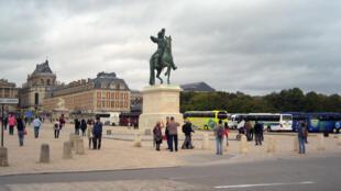 凡爾賽宮門前廣場