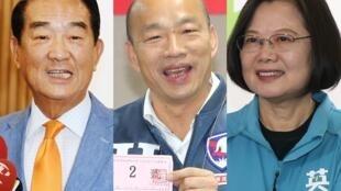 圖為台灣2020年總統大選3候選人合成照