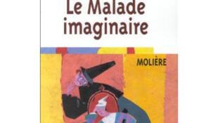 Tapa de 'Le Malade imaginaire' de Molière.