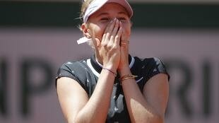 Amanda Anisimova beat the defending champion Simona Halep in straight sets to reach the semi-final.