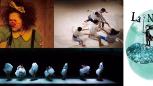 台灣參與2016外亞維儂藝術節的四個團隊海報