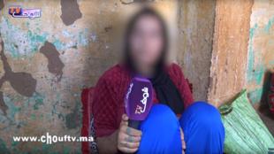 Khadija, 17 anos, afirmou ter sido sequestrada, estuprada, torturada e tatuada à força durante dois meses por um grupo de 10 homens.