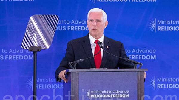2019年7月18日,美國副總統彭斯在宗教自由部長級會議上發言