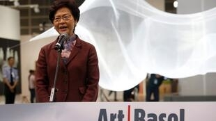 香港特首林鄭月娥出席2018年香港巴塞爾藝術展覽會